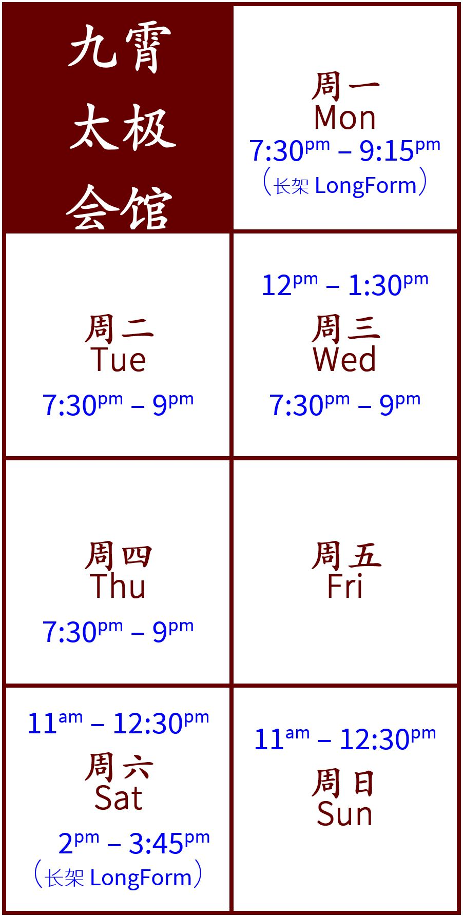 9 clouds taiji schedule